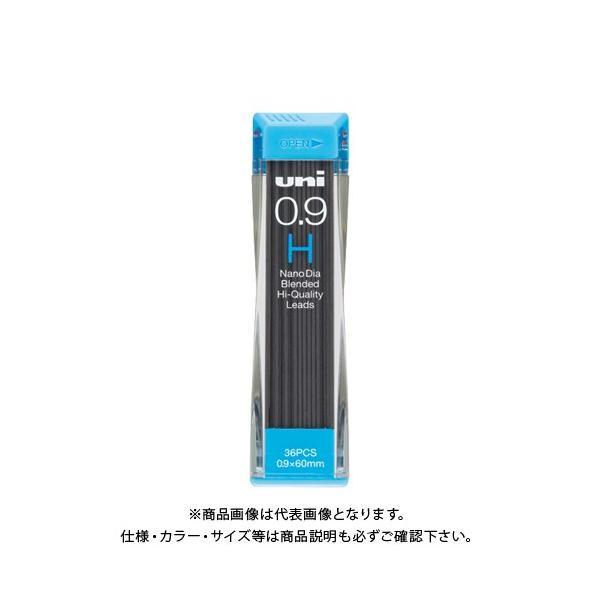 三菱鉛筆 ユニシャープ芯ナノダイヤ0.9 H U09202ND-H