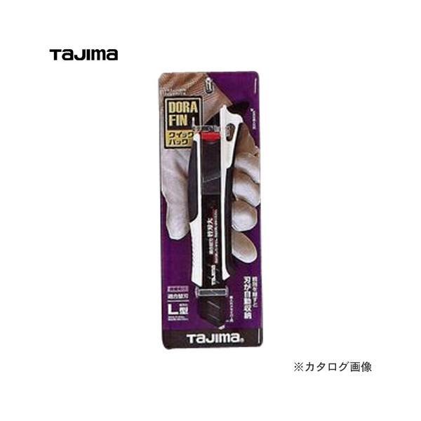 タジマツール Tajima ドラフィンL579クイックバックS DFC-L579-SW