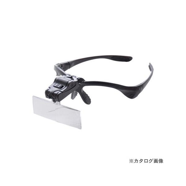 TSK メガネ型ルーペ HD-002 HD-002