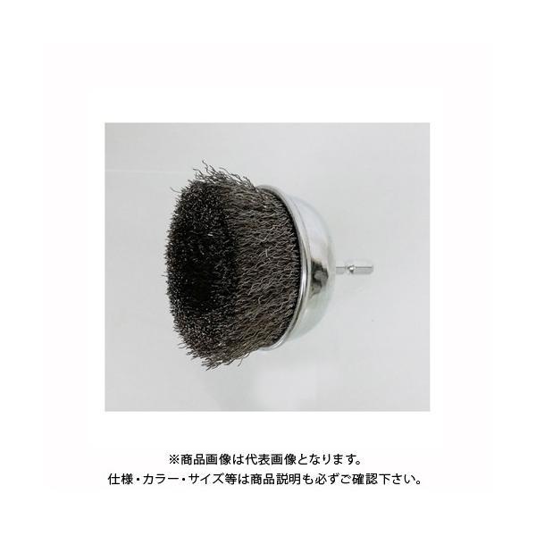 サンフレックス 六角軸 カップ型ワイヤーブラシ75mm径(ステンレス線) No.4119H