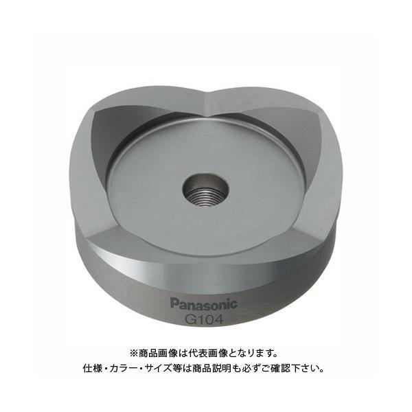 パナソニックPanasonic厚鋼電線管用パンチカッター104EZ9X347