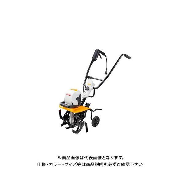 (直送品)リョービ RYOBI 電気カルチベータ ACV-1500(663100A)
