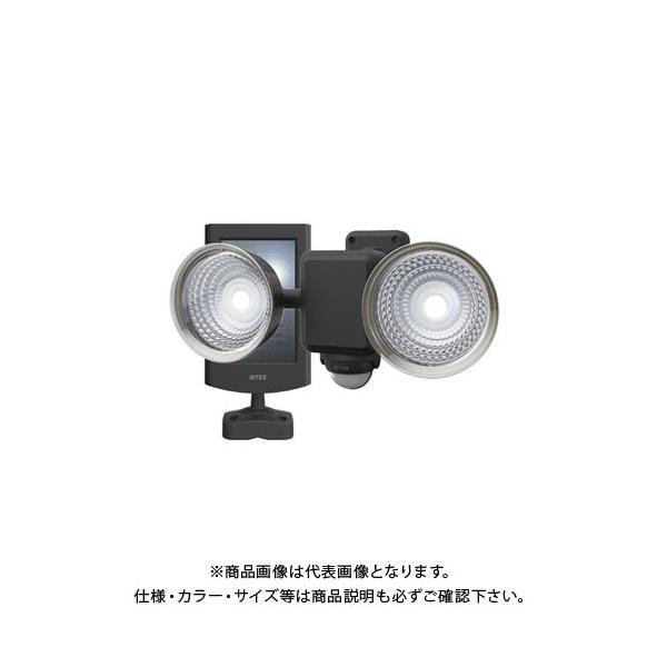 ムサシ ライテックス S-25L 1Wx2灯 LEDソーラーセンサーライト S-25L