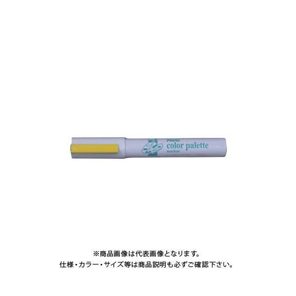 アサヒペン AP カラーパレット水性マーカー カナリーイエロー AP9010904