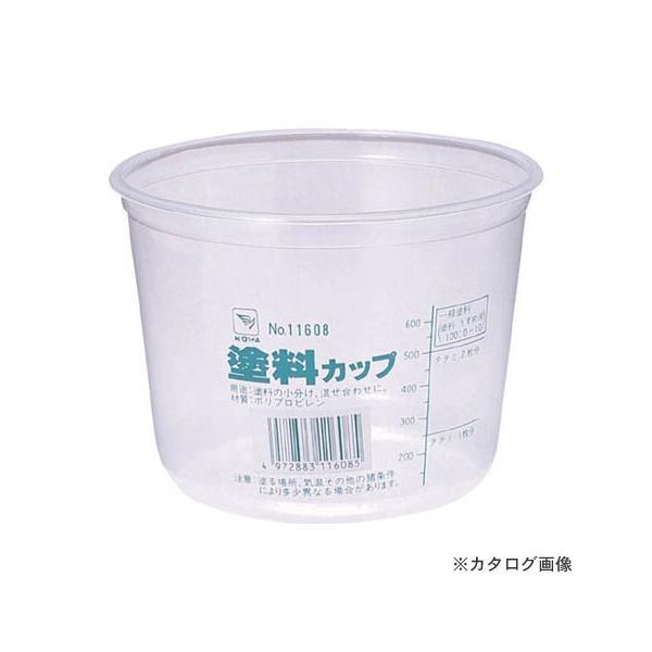 インダストリーコーワ KOWA #11608 塗料カップ 1L