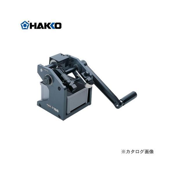 (納期約3週間)白光 HAKKO リードカッター(15mmピッチ用) 155-2