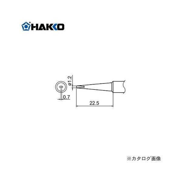 白光 HAKKO T18シリーズ FX-600用こて先 1.2DL型 T18-DL12