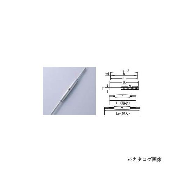 ひめじや HIMEJIYA パイプターンバック(ストレート&ストレート)(20入) TBP-8S