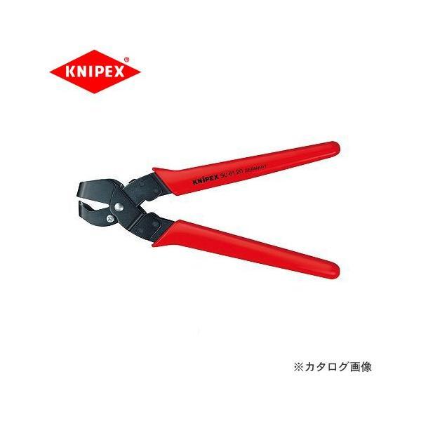 クニペックス KNIPEX 90ノッチングプライヤー 16×32mm 9061-16