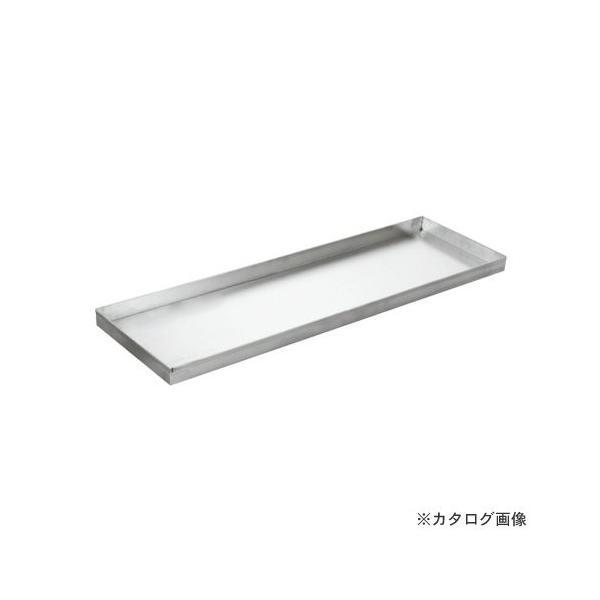 (個別送料1000円)(直送品)サカエ SAKAE 一斗缶保管庫用オプション油受 KU-AUB