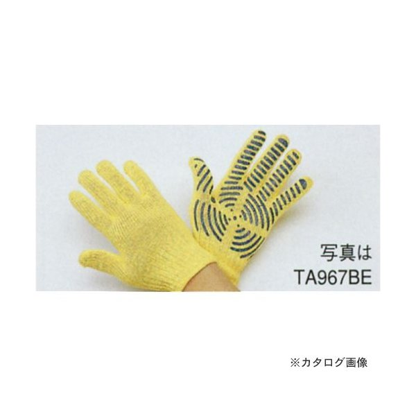 タスコ TASCO ケブラー手袋 TA967BB