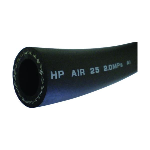 (直送品)横浜ゴム HPエアー 12mm-100M HP-AIR12-100