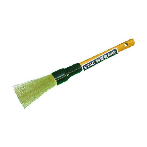 スタック ハケ型木柄ゴールド除電ブラシ STAC14
