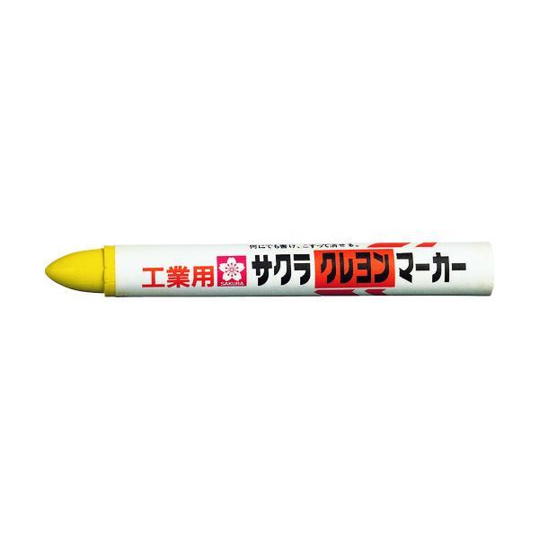 サクラ クレヨンマーカー 黄 10本 GHY3-Y