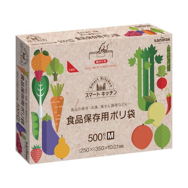 サニパック KS12スマートキッチン保存袋(箱入り)半透明500枚 KS12-HCL