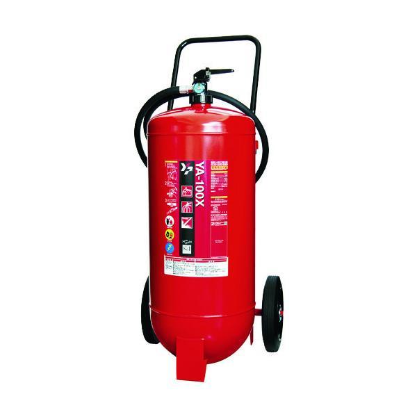 (運賃見積り)(直送品)ヤマト ABC粉末消火器(蓄圧式)大型・車載式 YA-100X