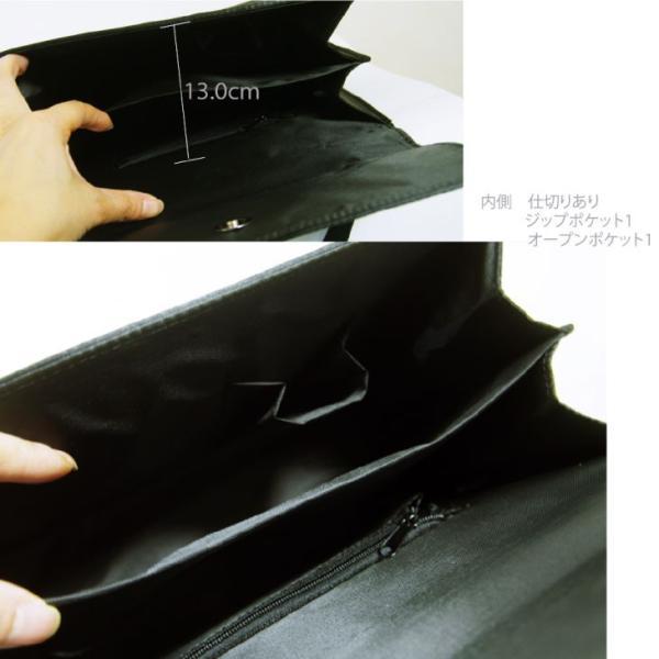 フォーマルバッグ ハンドバッグ レディース 黒 ブラック シンプル
