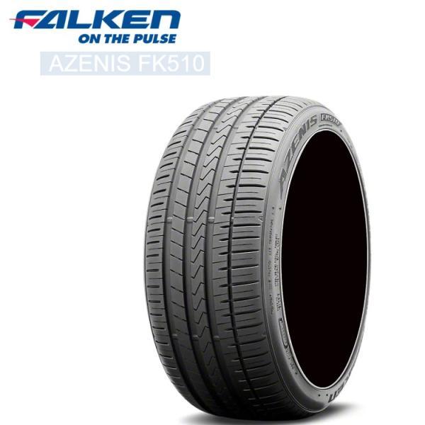 ファルケン アゼニス FK510 245/40ZR17 95Y XL 245/40-17 夏 サマータイヤ 1 本 FALKEN AZENIS FK510|kgfax17654|01