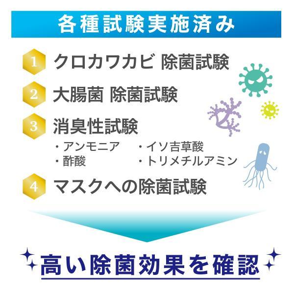 【在庫あり】即納 日本製 FABミスト 除菌スプレー 300ml 天然由来成分 赤ちゃん ウイルス対策 マスクの除菌|kgo|03