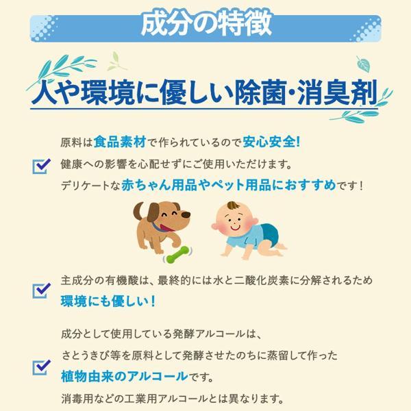 【在庫あり】即納 日本製 FABミスト 除菌スプレー 300ml 天然由来成分 赤ちゃん ウイルス対策 マスクの除菌|kgo|05
