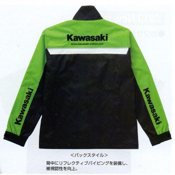 Kawasaki カワサキライトジャケット J8907-033〇|kgsriverside|02