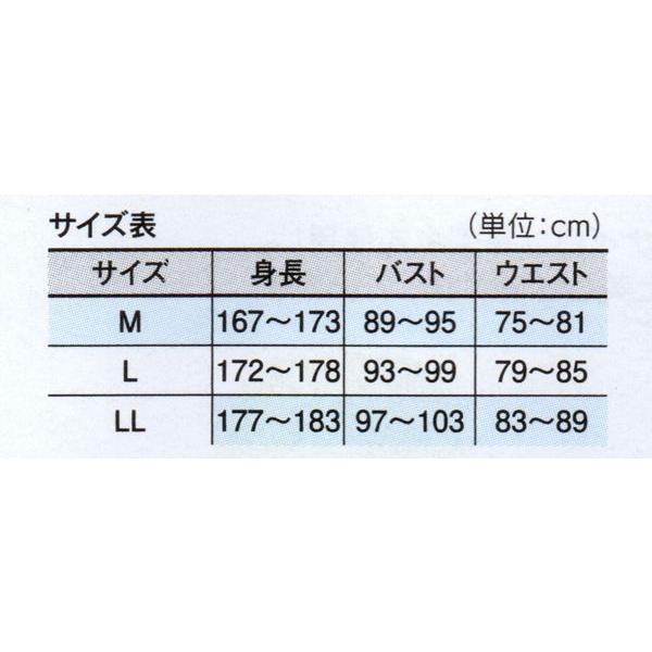 Kawasaki カワサキライトジャケット J8907-033〇|kgsriverside|04