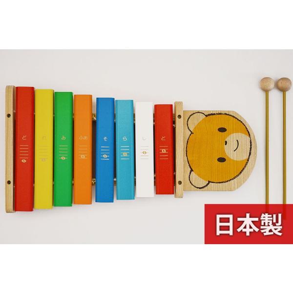KAWAI 木のおもちゃ 9016 シロホン クマ 日本製 木琴 出産祝いのギフトに 誕生日プレゼントに クリスマスプレゼントに|kiarl