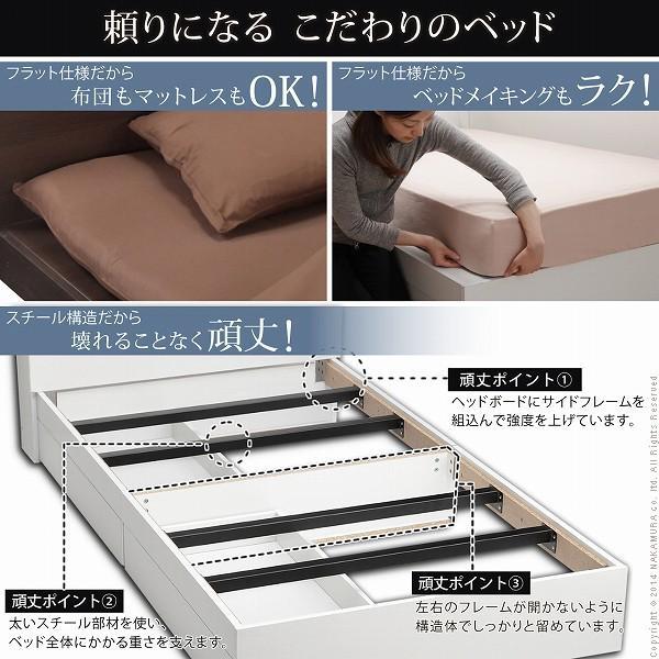 ベッド 引出付 セミダブル ベッドフレーム 収納付き カルバンストレージ 木製 下収納 宮付き ヘッドボード付 引越し 新築 寝室|kibaco|05