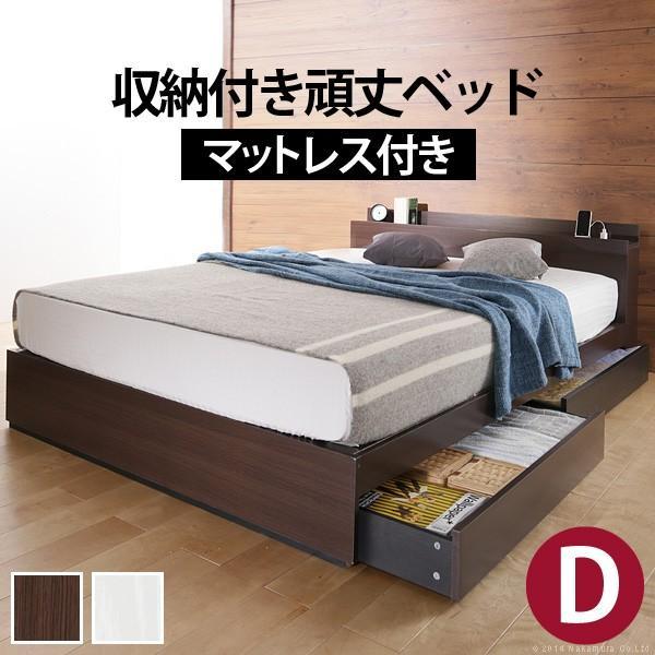 ベッド 引出付 ダブル ベッドフレーム 収納付き カルバンストレージ 木製 下収納 ヘッドボード付 引越し 新築 寝室 マットレスセット マットレス付き|kibaco