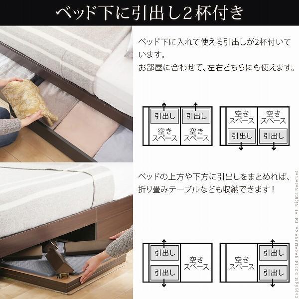 ベッド 引出付 ダブル ベッドフレーム 収納付き カルバンストレージ 木製 下収納 ヘッドボード付 引越し 新築 寝室 マットレスセット マットレス付き|kibaco|03