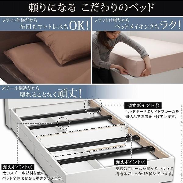 ベッド 引出付 ダブル ベッドフレーム 収納付き カルバンストレージ 木製 下収納 ヘッドボード付 引越し 新築 寝室 マットレスセット マットレス付き|kibaco|04