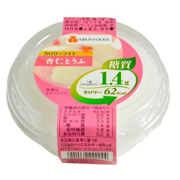 カロリーライト杏仁豆腐