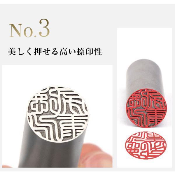 認印 銀行印12mm 10年保証 印影確認  印鑑 作成 チタン はんこ ハンコ シルバー ブラスト チタン印鑑 12.0mm/10.5mm サイズが選べる! 10年保証|kichiindou|05
