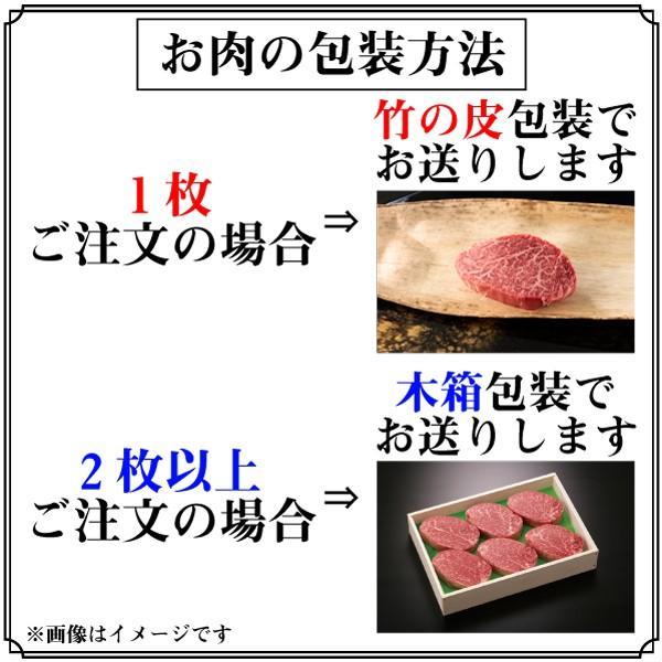 ロースステーキ 1枚約250g kichijoujisatou 04