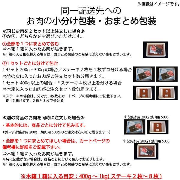 ロースステーキ 1枚約250g kichijoujisatou 05