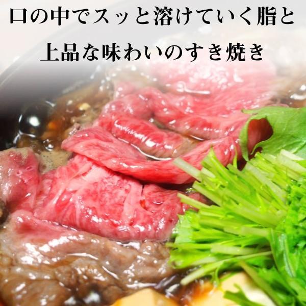 すき焼き用 リブロース 200g|kichijoujisatou|03