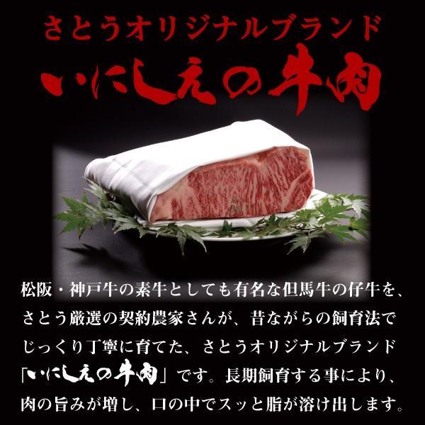 すき焼き用 リブロース 200g|kichijoujisatou|04