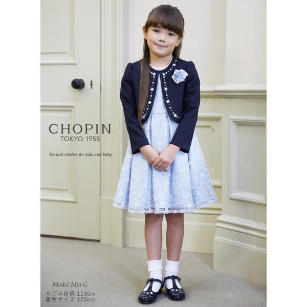 274c4ba8191dd ... 小学校 入学式 子供服 女の子 8901-8306 フラワー刺繍ボレロアンサンブル 115 120 130cm ...