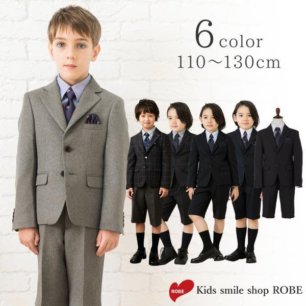 入学式 スーツ 男の子 小学生 卒園式 子供服 ブラックフォーマル 5点セット スーツ 110 120 130cm キッズフォーマル クロスチェック コン|kids-robe