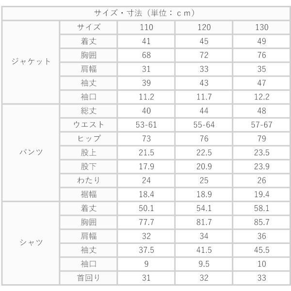 入学式 スーツ 男の子 小学生 卒園式 子供服 ブラックフォーマル 5点セット スーツ 110 120 130cm キッズフォーマル クロスチェック コン|kids-robe|11