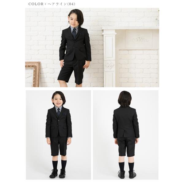 入学式 スーツ 男の子 小学生 卒園式 子供服 ブラックフォーマル 5点セット スーツ 110 120 130cm キッズフォーマル クロスチェック コン|kids-robe|04