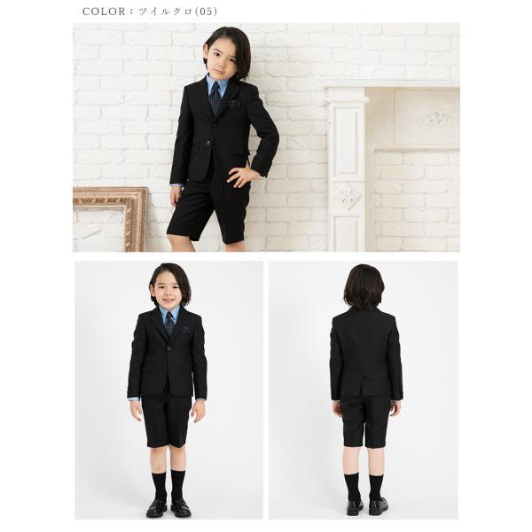 入学式 スーツ 男の子 小学生 卒園式 子供服 ブラックフォーマル 5点セット スーツ 110 120 130cm キッズフォーマル クロスチェック コン|kids-robe|05