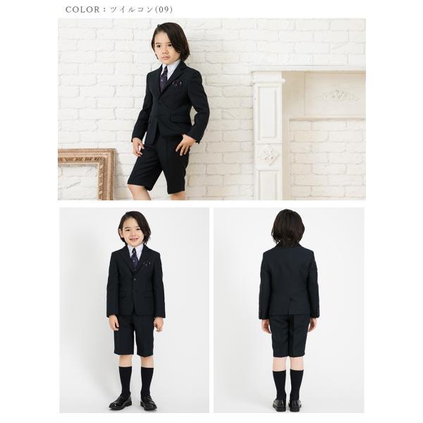 入学式 スーツ 男の子 小学生 卒園式 子供服 ブラックフォーマル 5点セット スーツ 110 120 130cm キッズフォーマル クロスチェック コン|kids-robe|06