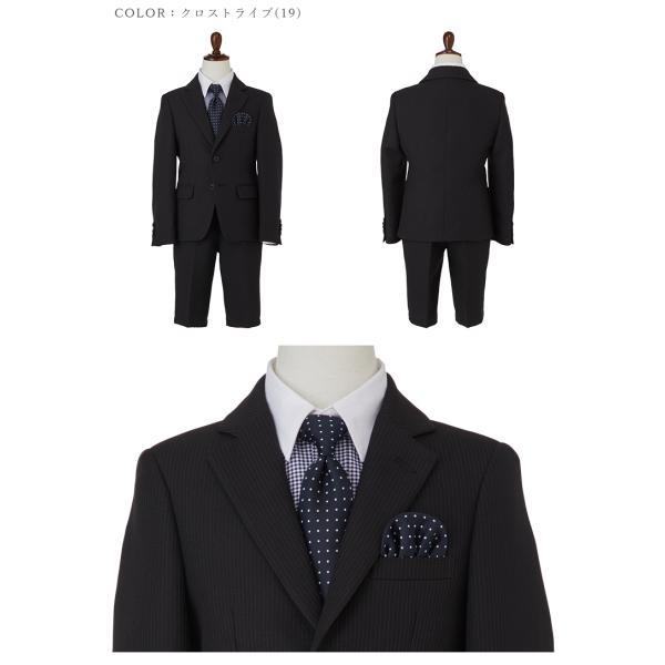 入学式 スーツ 男の子 小学生 卒園式 子供服 ブラックフォーマル 5点セット スーツ 110 120 130cm キッズフォーマル クロスチェック コン|kids-robe|07
