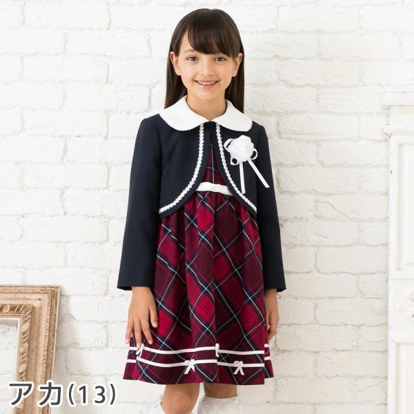 入学式 スーツ 女の子 3点セット ブラックフォーマル アリスマジック 120cm・130cm 子供服 女児 フォーマルスーツ キッズフォーマル 卒園式 七五三|kids-robe|02