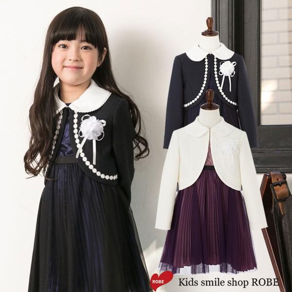 入学式 子供服 女の子 スーツ ボレロワンピース DECORA PINKY'S デコラピンキーズ 120cm・130cm 子供服 フォーマル kids-robe
