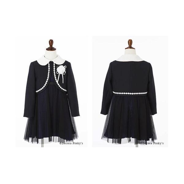 入学式 子供服 女の子 スーツ ボレロワンピース DECORA PINKY'S デコラピンキーズ 120cm・130cm 子供服 フォーマル kids-robe 11