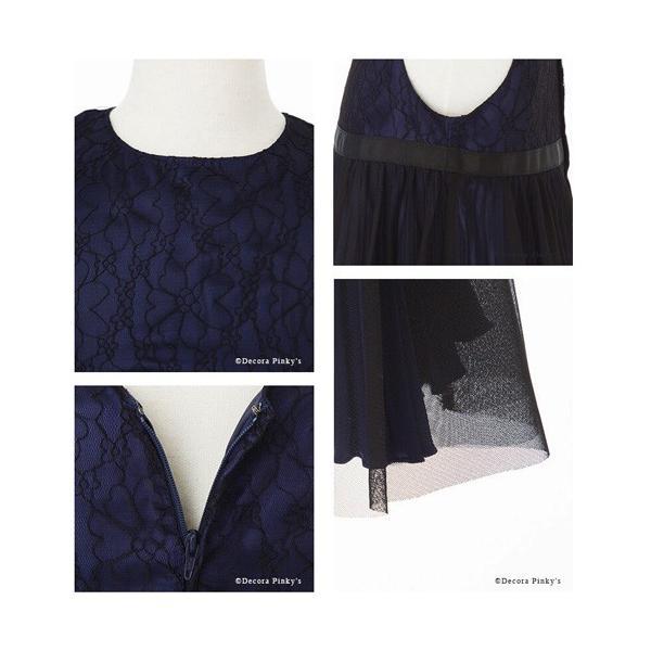 入学式 子供服 女の子 スーツ ボレロワンピース DECORA PINKY'S デコラピンキーズ 120cm・130cm 子供服 フォーマル kids-robe 16