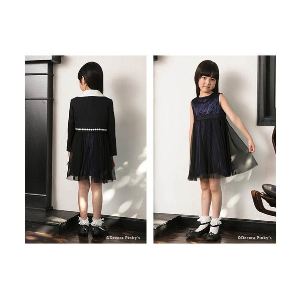 入学式 子供服 女の子 スーツ ボレロワンピース DECORA PINKY'S デコラピンキーズ 120cm・130cm 子供服 フォーマル kids-robe 08