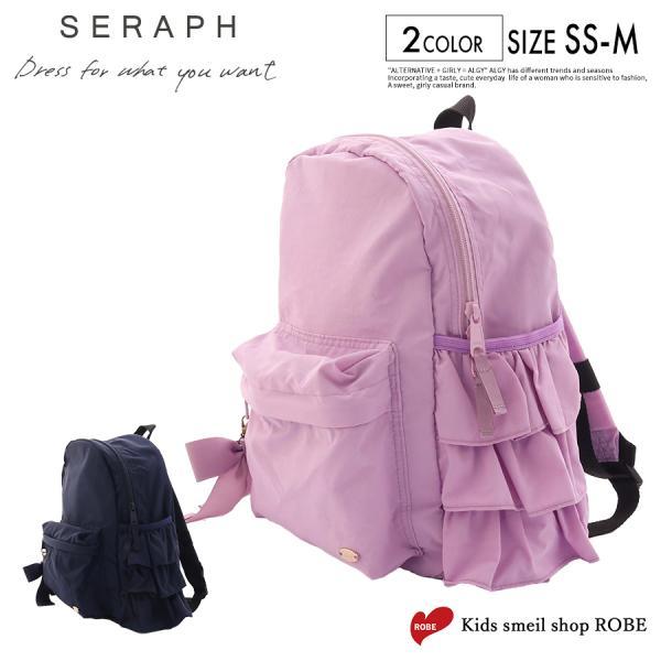 Seraph(セラフ) リュック リボンチャーム付きガーリーリュック アウトドア アウトポケット 内ポケット グログランベルト オシャレ ティアードフリル S166021